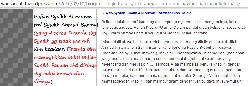 gb biografi Syaikh Ahmad Bazmul