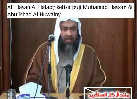 Ali Hasan puji muhammad hasan dan abu ishaq al huwainy