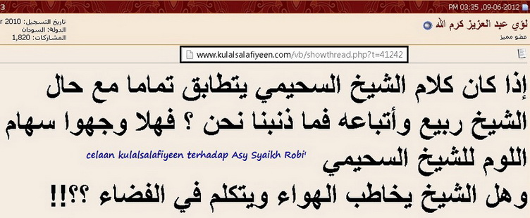 bukti celaan situs Halabiyun kepada Asy Syaikh Robi