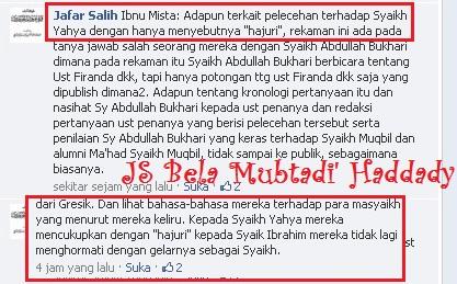 jafar salih bela mubtadi haddady