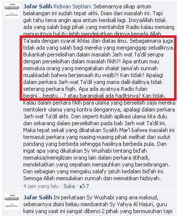 syubhat jafar salih jarh wa tadil serupa dlm perselisihan masalah fikih