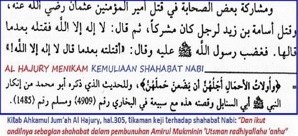 Bukti Tikaman Al Hajury Terhadap Shahabat Nabi