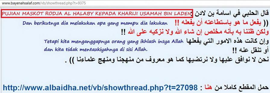 ni pujian al halaby kpd khariji usamah bin laden