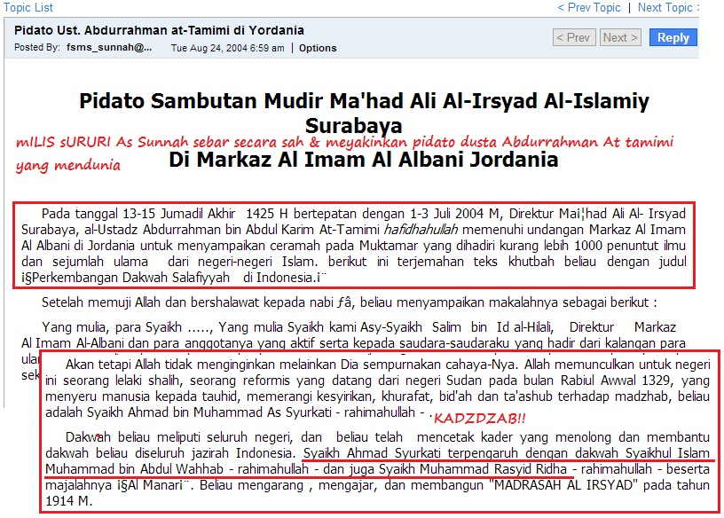 Abdurrahman At-Tamimi adalah Mudir Mahad Ali Al-Irsyad Surabaya sebelum bermetamorfosis menjadi STAI Ali Bin Abi Thalib