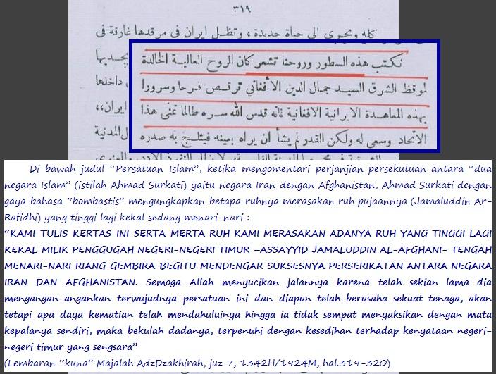 As Surkati As Sudany sedang terpikat oleh ruh pengikut sekte Baabiyah dan anggota freemasonry