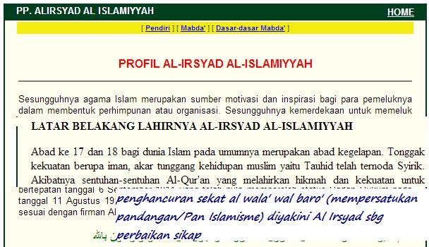 pengaruh jamalauddin dan muhammad abduh pada al irsyad