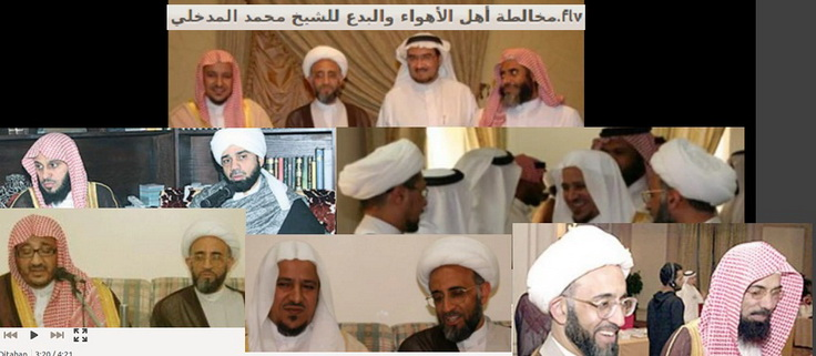 Sa ad Al Buraik-Aidh Al Qarny-An Najimy-Al Audah_resize