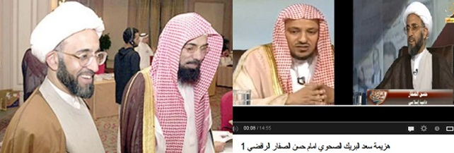 salman al audah saad alburaik dengan salah satu imam syiah
