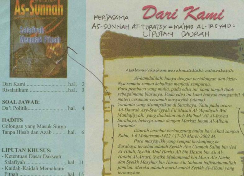 Scan Majalah As-Sunnah edisi khusus publikasi Daurah Urduniyun Halabiyun