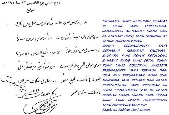 Surat Inspirator dakwah As Surkati dan Hizbul Irsyadnya_resize