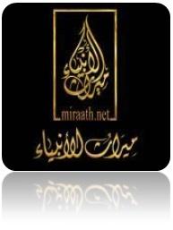 mirath.net
