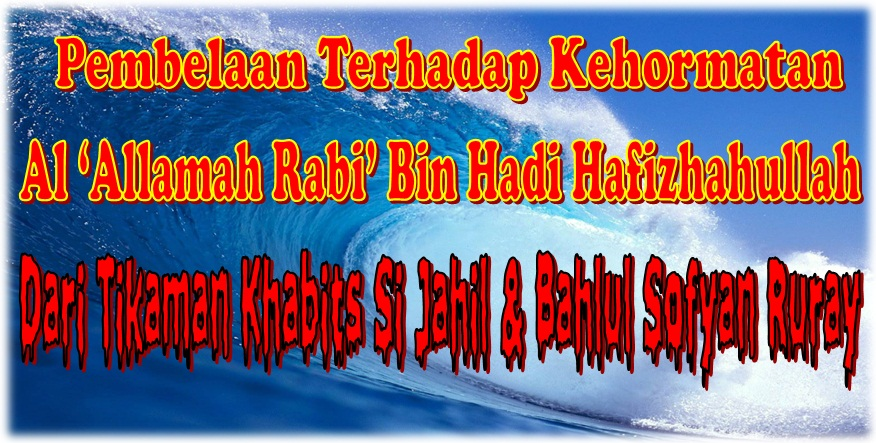 pembelaan terhadap kehormatan asy syaikh rabi dari tikaman khabits si jahil dan bahlul sofyan ruray