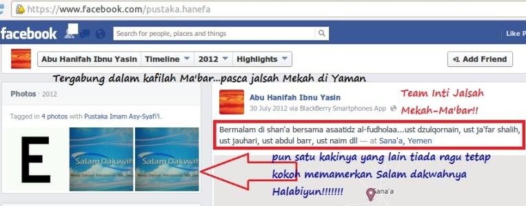 Halabiyun Ibnu Yasin ditengah-tengah kehangatannya bersama para dedengkot MLM ketika di Shon'a