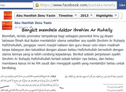 Halabiyun Ibnu Yasin membela Ar Ruhaily