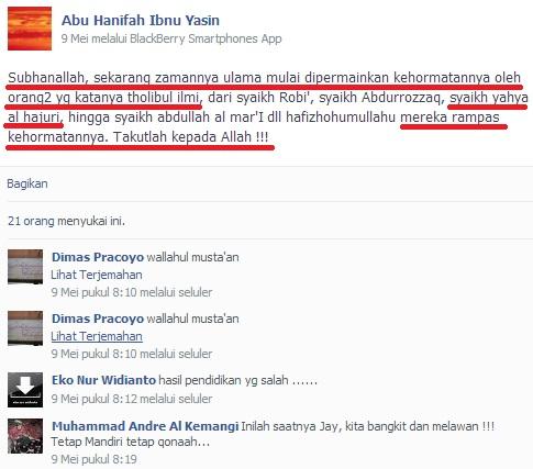 Halabiyun Ibnu Yasin Membela Mubtadi' Yahya Al Hajury