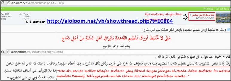 ucapan resmi Aloloom. Corong utama Hajuriyah Hadadiyah kepada jaringan teroris takfiri Al Qaidah