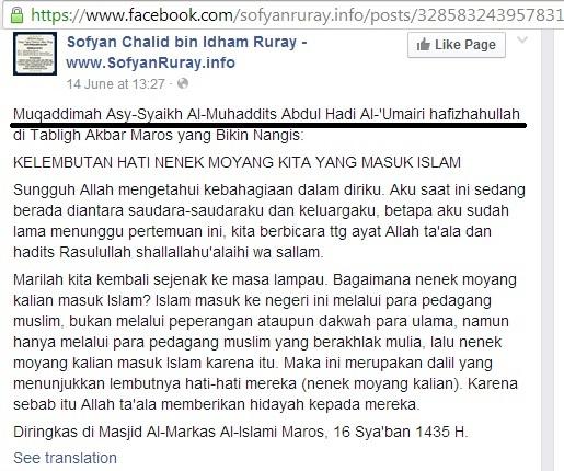 Al Muhaddits Abdul Hadi Al Umairi hafizhahullah