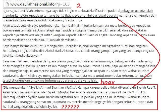 keberadaan Pembisik dan vonis Syaikh Ahmad Syamlan Majhul