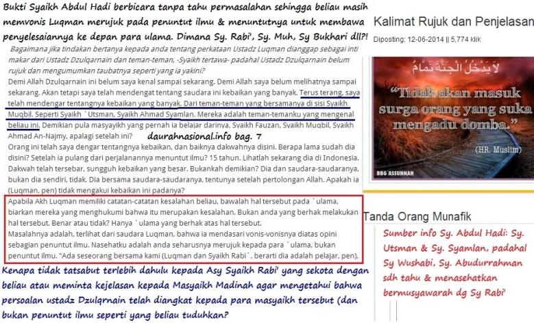 Asy Syaikh Abdul Hadi ternyata tidak tahu dengan fitnah yang beliau bicarakan