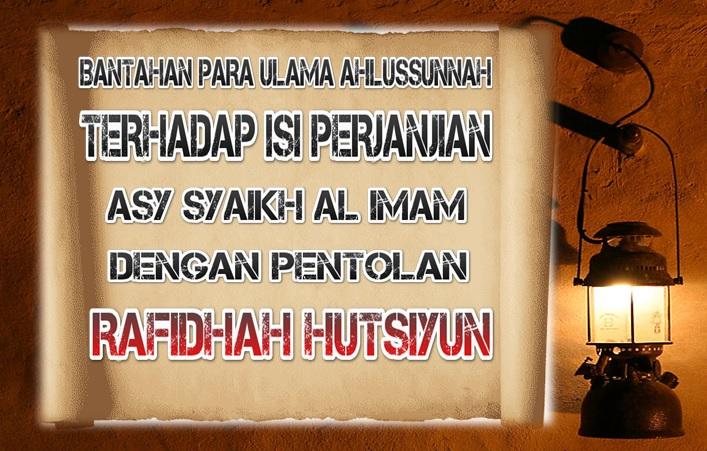 bantahan para ulama ahlussunnah terhadap isi perjanjian syaikh al imam dgn rafidhah hutsiyyin