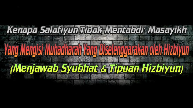 kenapa salafiyyun tidak mentabdi masyayikh yang mengisi muhadharah yang diselenggarakan hizbiyyun