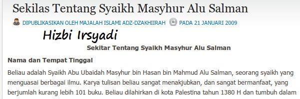 Masyhur yang sesat adalah rujukan Hizbiyun Irsyadiyun Halabiyun
