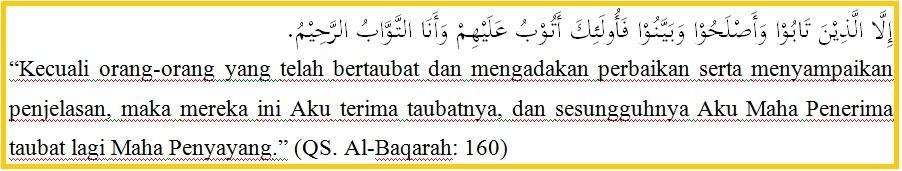 al baqarah 160