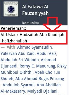 hudzaifah abu khadijah dlm alfatawa al fauzaniyyah