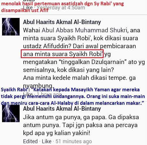 Ana minta suara Syaikh Rabi'