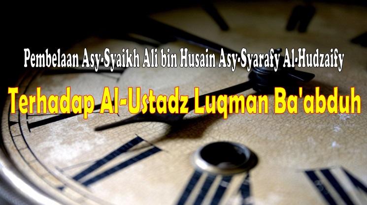 pembelaan syaikh ali bin husain terhadap ustadz luqman ba'abduh