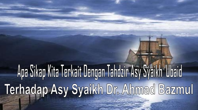 apa sikap kita terkait tahdzir syaikh ubaid terhadap syaikh ahmad bazmul