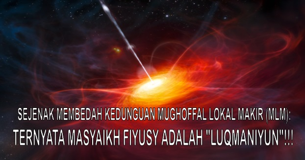 sejenak membedah kedunguan MLM, Ternyata Masyayikh Fiyus adalah Luqmaniyyun