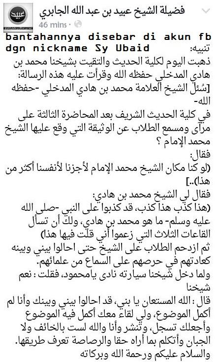 Akun fb dengan nickname Syaikh Ubaid menyebarkan bantahan atas berita dusta muqalid Al Imam