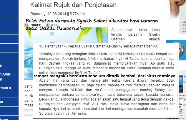 Bukti sempat mengakui sebagai laporan dusta kepada Syaikh Salimi