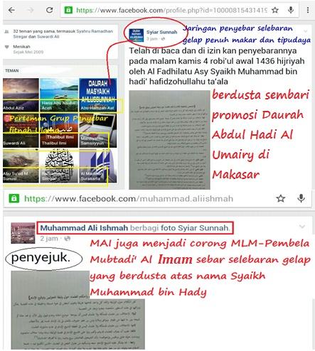 Corong-corong kadzdzabun pembela fanatik Mubtadi Muhammad Al-Imam sebarluaskan selebaran gelap