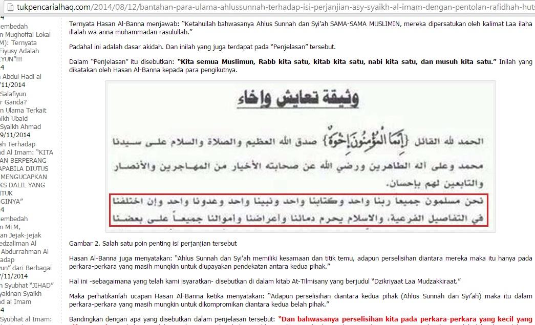 Dakwah WatsiqahSyaikh Al Imam dakwah Hasan Al Banna