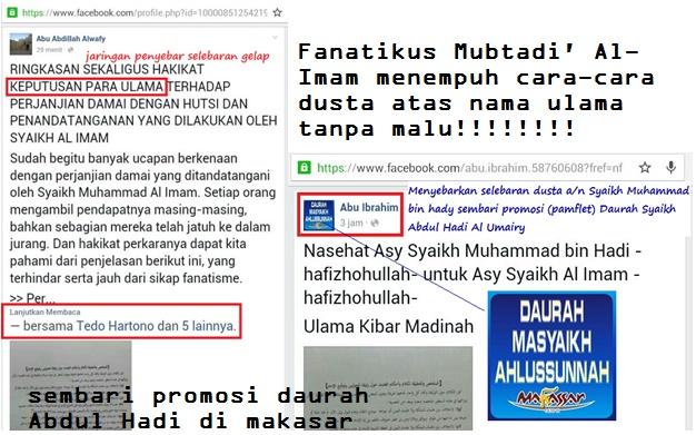 FanaTikus Mubtadi Al Imam. Sekali merengkuh dusta dua tiga pula terlampaui