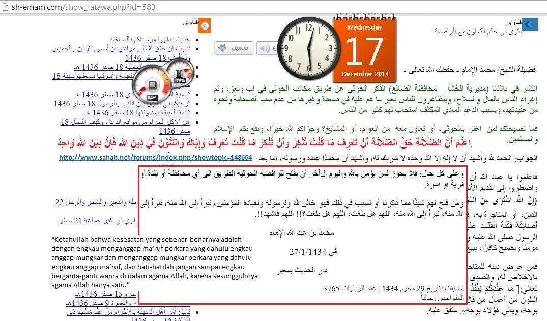 Fatwa Al Imam tentang Hukum bekerjasama dengan Rafidhah Hutsiyun
