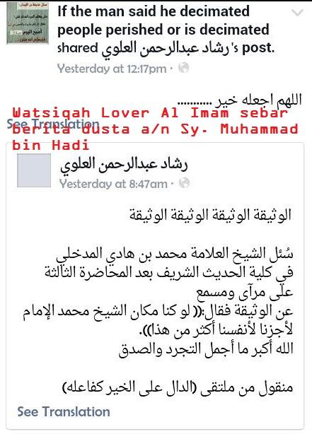 Jejaring Muqalid Al Imam dan Watsiqah kufurnya menyebarkan berita dusta bahwa Syaikh Muhammad bin Hadi mendukung Al Imam