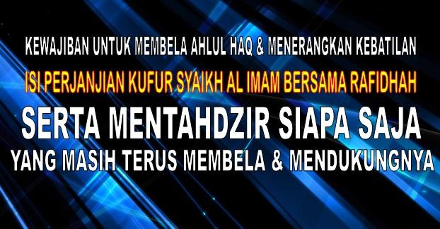 kewajiban untuk membela ahlul haq dan menerangkan kebatilan