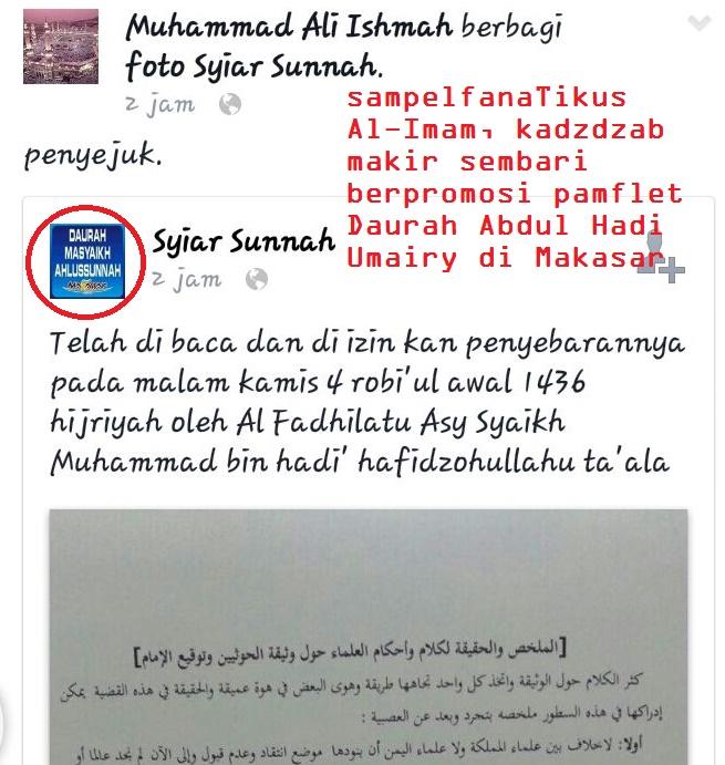 Mereka mengklaim bahwa syaikh 'ubaid hafidzahullah mengkafirkan muhammad al-imam, mana bukti jika kalian bukan pendusta!!!!!