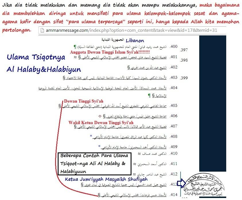 """Risalah Amman sangat """"bagus""""…jenis ulama tsiqatnya Al Halaby dan Halabiyun"""