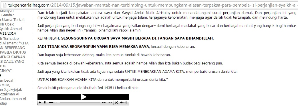 Siapa bilang Syaikh Al Imam terpaksa
