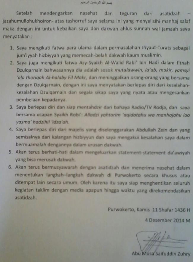 Surat rujuknya Al ustadz saifuddin Zuhri, Lc. hafizhahullah