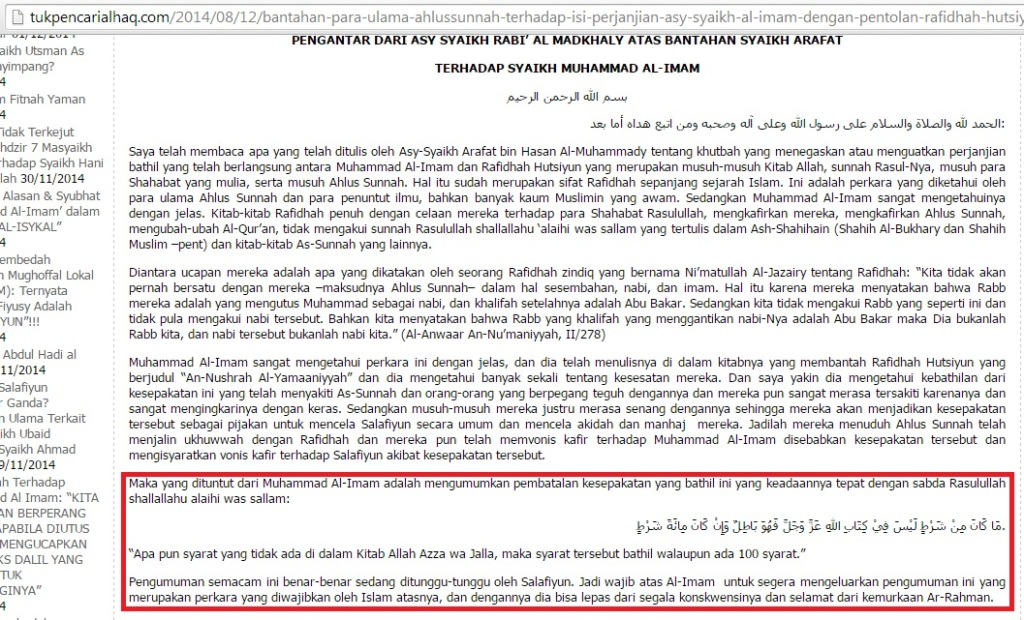 Tuntutan Asy Syaikh Rabi'pun tak dipedulikannya