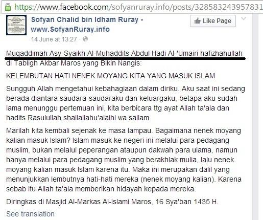 Gelar Al Muhaddits Abdul Hadi Al Umairy dari si penyusup