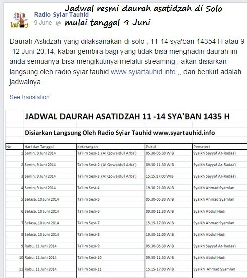 Jadwal daurah asatidzah 9-12 Juni 2014 atau 11-14 Sya'ban 1435H