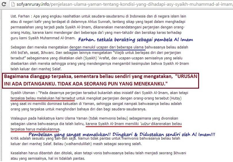 Terseok-seok membawakan udzur yang didustakan sendiri oleh Al Imam di dalam khutbah Iednya, pembelaan yang memalukan