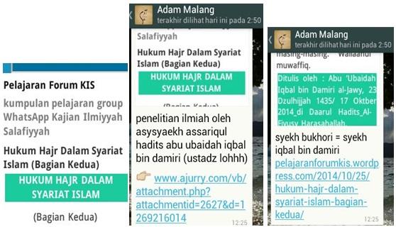Turun Jarh dari Asy Syaikh Adam terhadap Abu Ubaidah sebagai Sariqul Maling Hadits..
