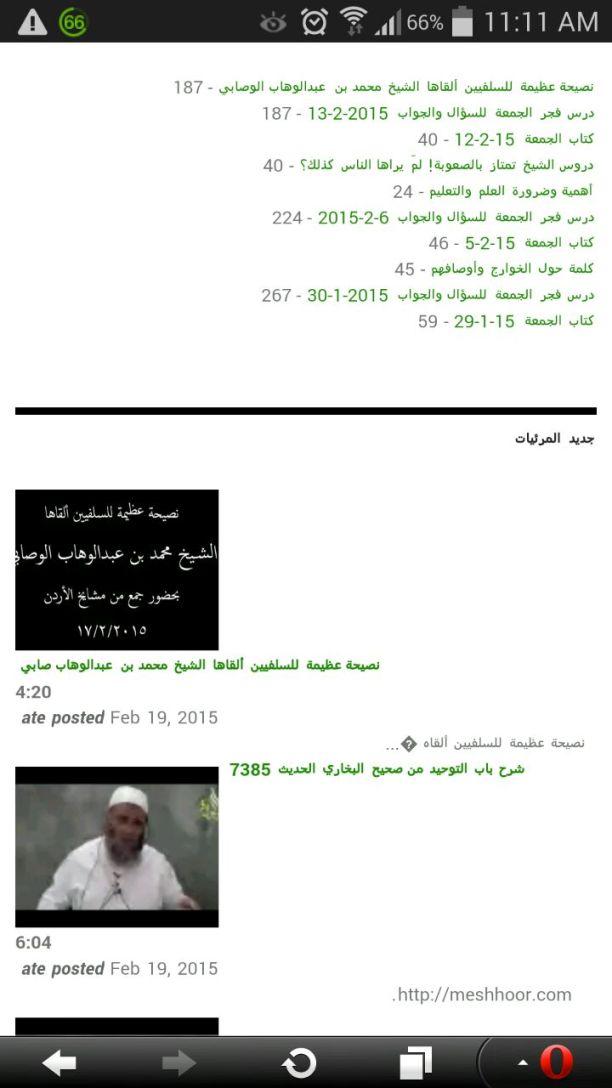 alwushabi-alhalaby 04